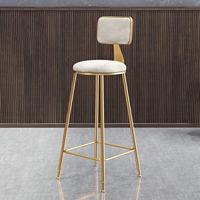 BAR STOOL Iron Modern Minimalist Metal high Stool with backrest Counter Height Height 65cm 25inch
